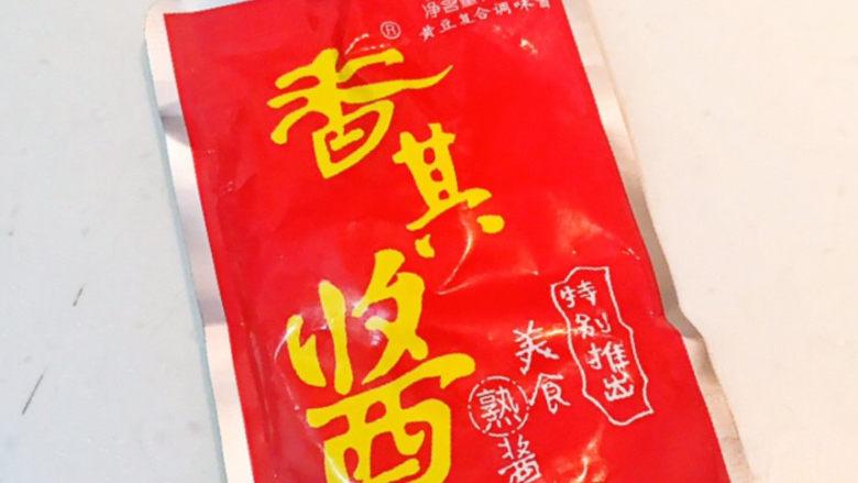 酱焖鲫鱼,<a style='color:red;display:inline-block;' href='/shicai/ 47097'>香其酱</a>
