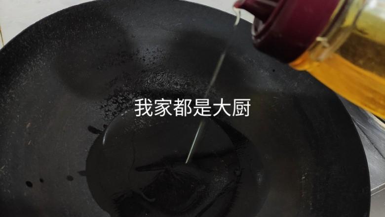 蚝油油麦菜,锅中倒油