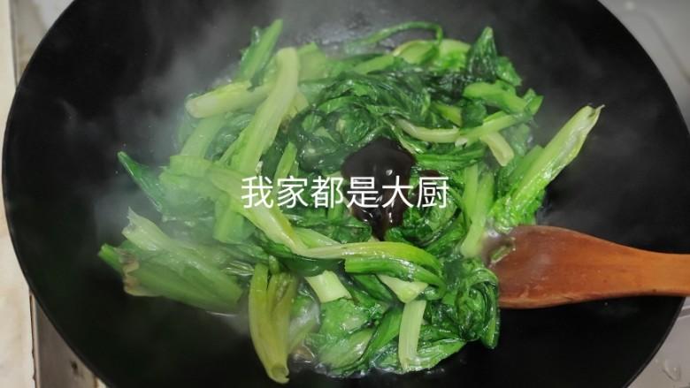 蚝油油麦菜,放入耗油和盐