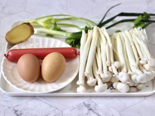 海鲜菇鸡蛋汤,首先备齐所有的食材。海鲜菇去根。