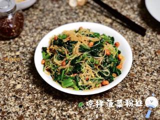凉拌菠菜粉丝➕绿杨烟外晓寒轻