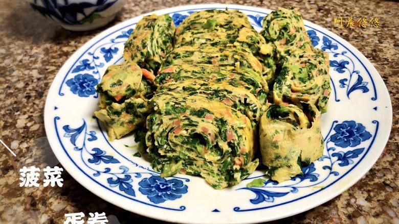 菠菜蛋卷➕绿柳才黄半未匀