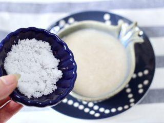 核桃红枣露,这个时候可以根据个人口味,来加入白糖。