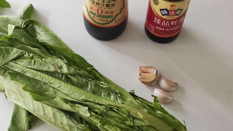 蚝油油麦菜,准备食材