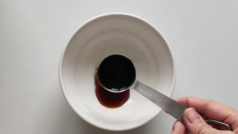蚝油油麦菜,一勺<a style='color:red;display:inline-block;' href='/shicai/ 788'>生抽</a>