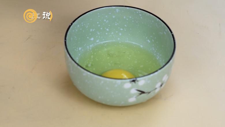 好吃的黄金虾球,制作的时候口水直流,取一个碗,打入鸡<a style='color:red;display:inline-block;' href='/shicai/ 1108'>蛋</a>,搅拌均匀