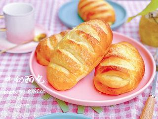 法國牛奶面包