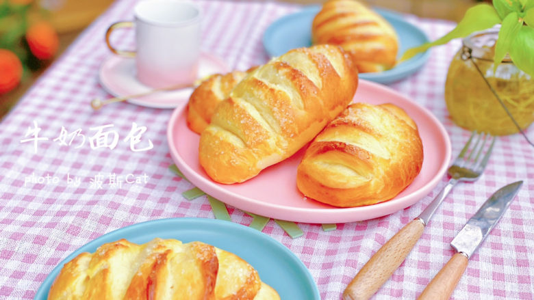 法国牛奶面包,下午茶和早餐都很适合