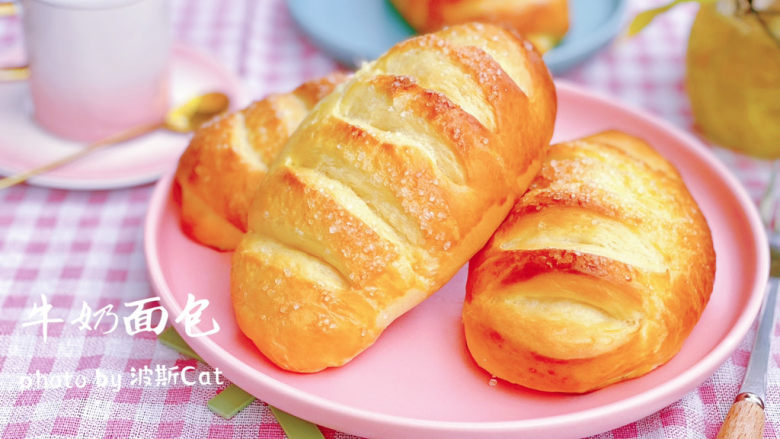 法国牛奶面包,颜值,营养,健康一体的牛奶拉丝甜面包