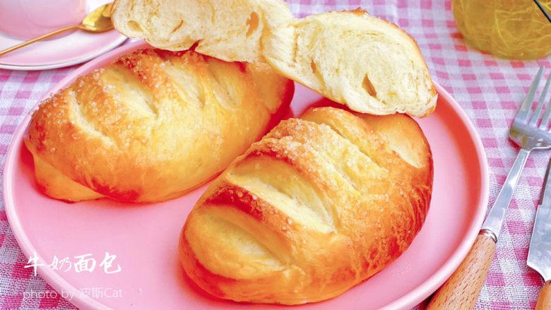法国牛奶面包,拉丝的组织非常细腻湿润柔软