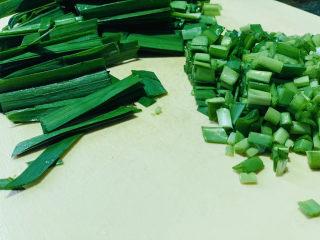 韭菜炒豆腐,将韭菜根白处切小粒,韭菜叶切长些;