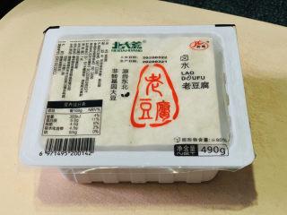 韭菜炒豆腐,老豆腐一盒;