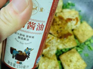 韭菜炒豆腐,加少许酱油;
