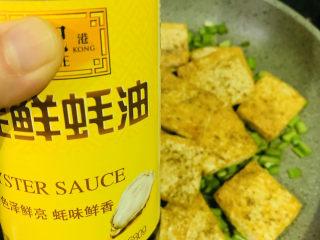 韭菜炒豆腐,加少许蚝油;