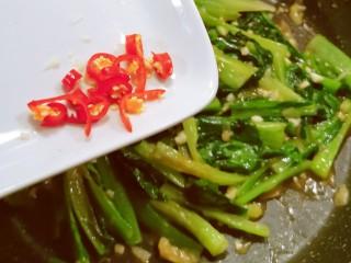 蚝油油麦菜,倒入红尖椒  关火