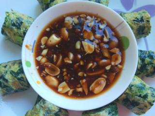 菠菜蛋卷,搅拌均匀。