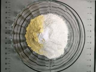 玉米面窝头,玉米面,面粉,糖,泡打粉混合;