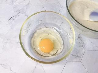 香蕉松饼🥞,打一颗鸡蛋
