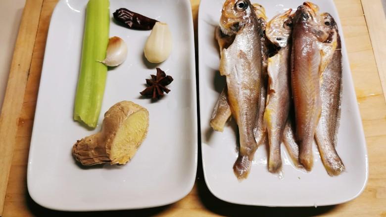 红烧小黄鱼,食材准备好
