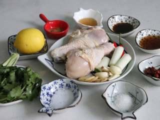 盐焗手撕鸡,准备好食材