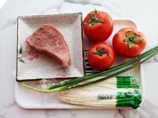 酸湯牛肉,準備食材。