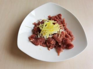 生滚牛肉粥,加入切好的姜丝,用手抓匀。