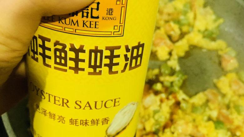 菠萝虾仁炒饭,加1勺<a style='color:red;display:inline-block;' href='/shicai/ 721'>蚝油</a>;