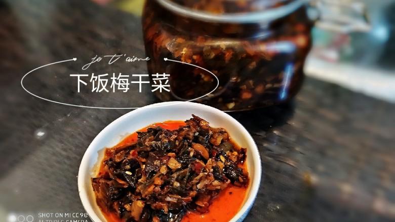 香辣梅干菜  超级下饭,装瓶,冷藏