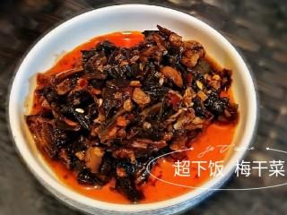 香辣梅干菜  超级下饭