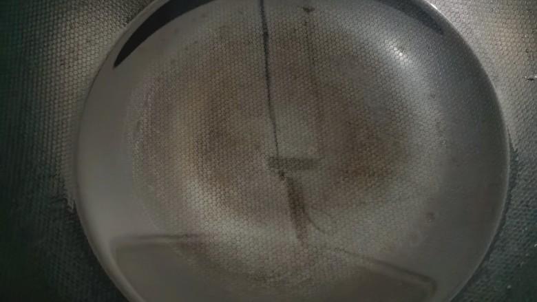 蒜泥茼蒿,锅烧开水
