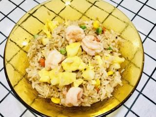 菠萝虾仁炒饭,再来一碗