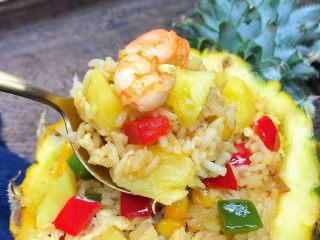 菠萝虾仁炒饭,来上一口吃到停不下来。