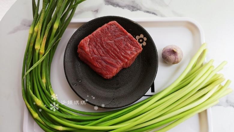 蒜苔炒牛肉,准备食材。