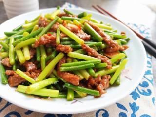 蒜苔炒牛肉,好吃的家常菜!