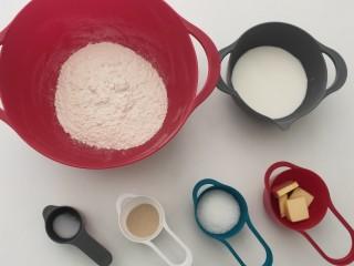 菠蘿面包,準備食材(面包體部分)