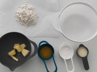 菠蘿面包,準備做酥皮