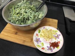 蒜泥茼蒿➕蒜泥蒸茼蒿,食材准备好了