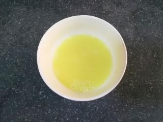 姜撞奶,这是刚挤出来的姜汁,刚好有20克