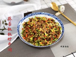 蒜苔炒牛肉➕蒜苔粒粒炒牛肉