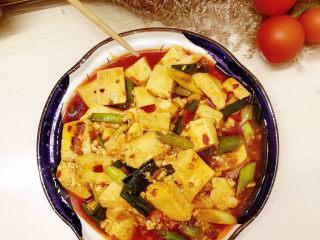 麻辣豆腐,装盘