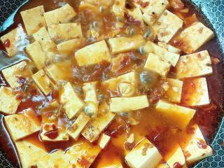 麻辣豆腐,豆腐煮入味