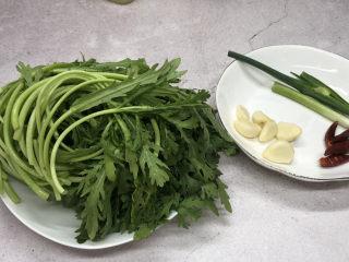 蒜泥茼蒿,准备好所有食材