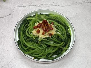 蒜泥茼蒿,干辣椒圈