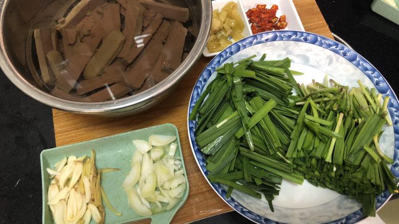韭菜炒鸭血➕落红不是无情物,全部食材准备好