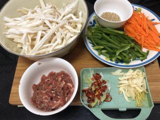 杏鮑菇炒牛肉?等閑識得東風面,全部食材準備好