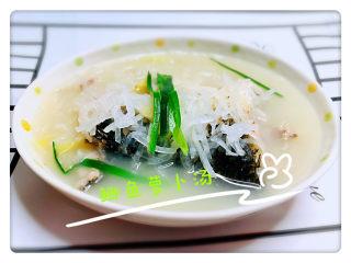 鯽魚蘿卜絲湯
