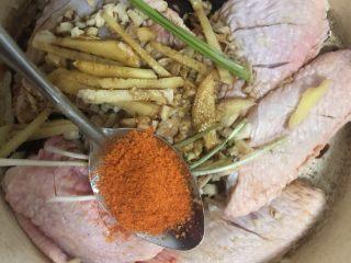 薯片雞翅,2勺新奧爾良腌料粉。