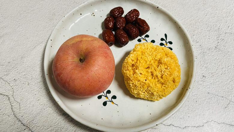 苹果银耳红枣汤,准备好食材