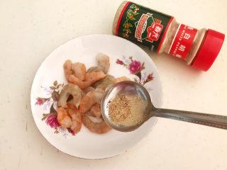 莴笋炒虾仁,在处理好的虾仁里面加入白胡椒粉