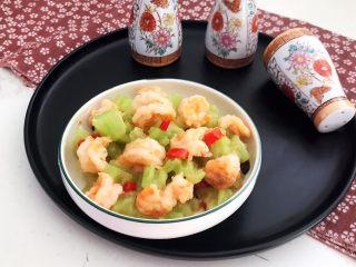 莴笋炒虾仁,莴笋炒虾仁清淡适宜,鲜香脆爽~